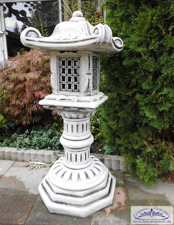japanische gartendekoration steinlaterne pagode. Black Bedroom Furniture Sets. Home Design Ideas